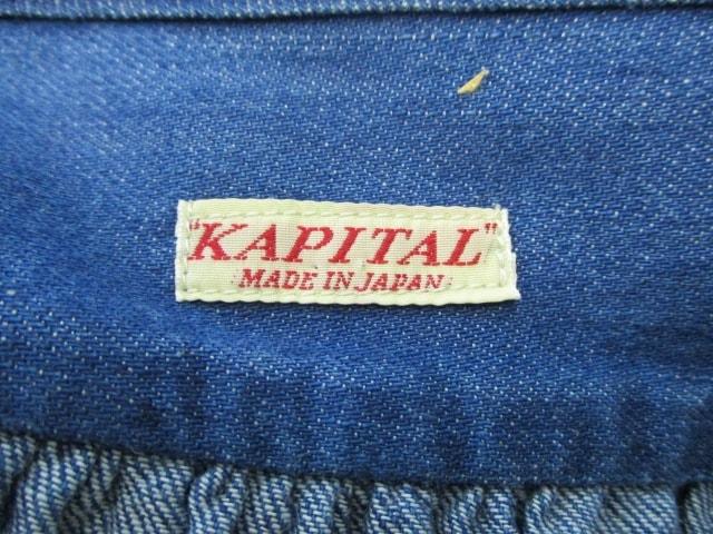 KAPITAL(キャピタル)のワンピース