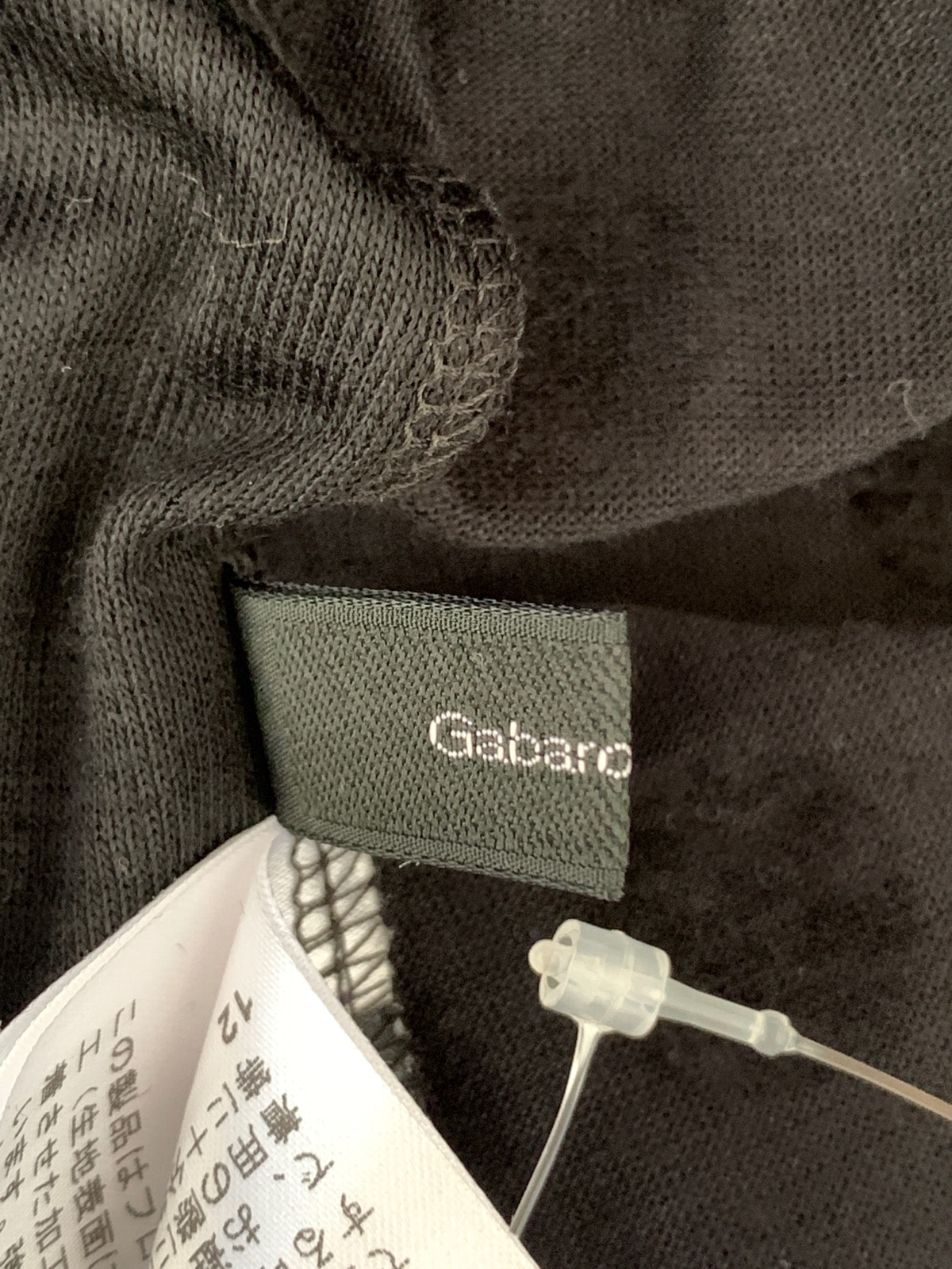 Gabardine K.T(ギャバジンケーティ)のワンピース