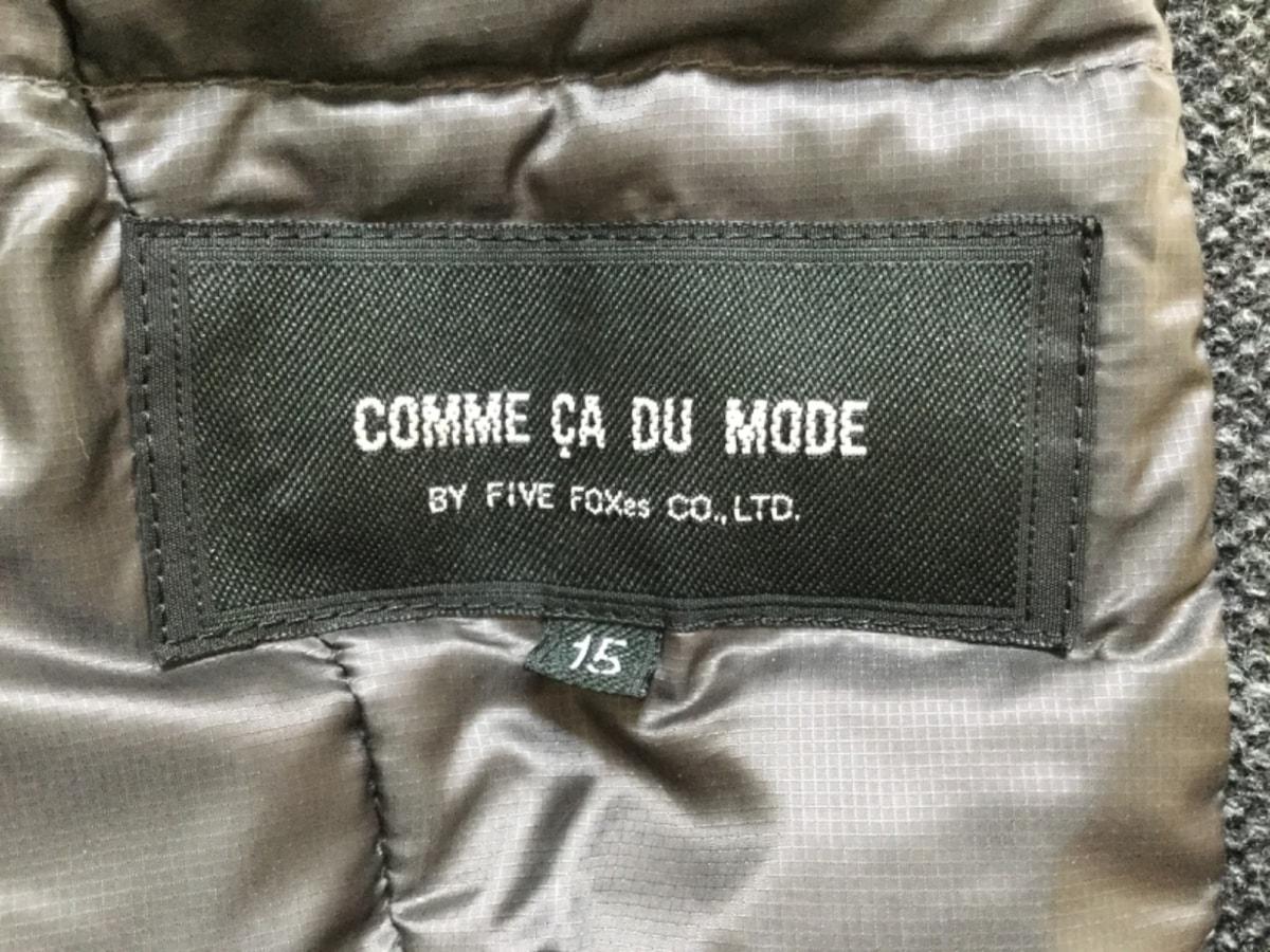 COMME CA DU MODE(コムサデモード)のダウンコート