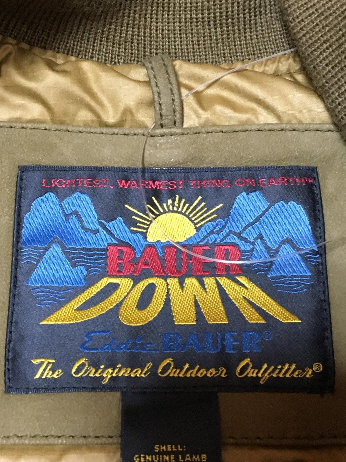 BAUER DOWN(バウアーダウン)のダウンコート