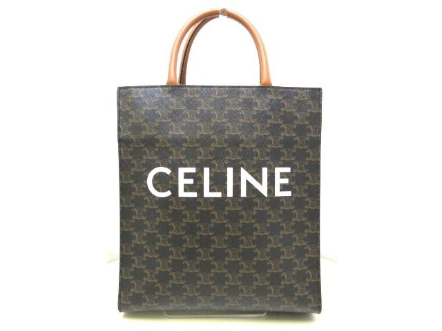 CELINE(セリーヌ)のスモール カバヴァーティカル