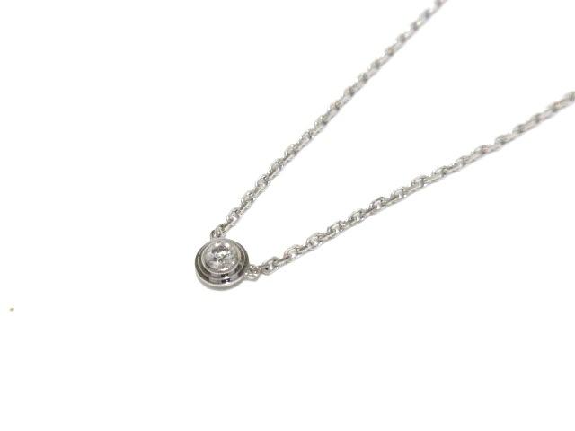 ディアマンレジェドゥXS/K18WG×ダイヤモンド