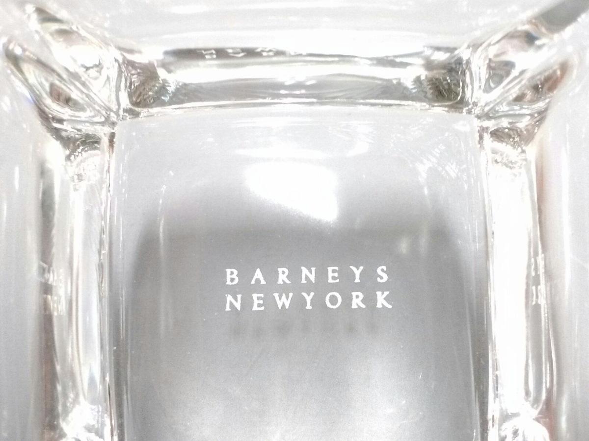 BARNEYSNEWYORK(バーニーズ)の食器