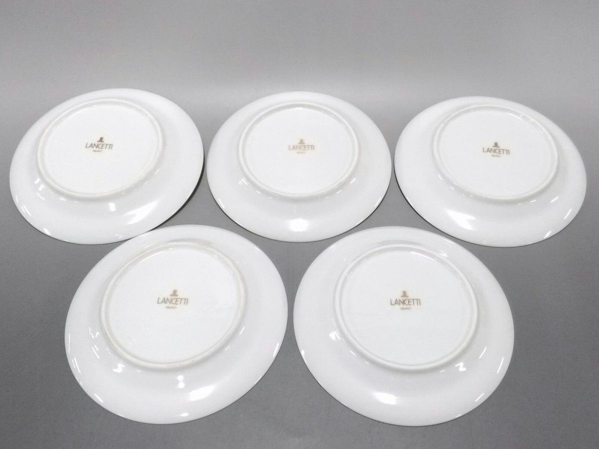 LANCETTI(ランチェッティ)の食器