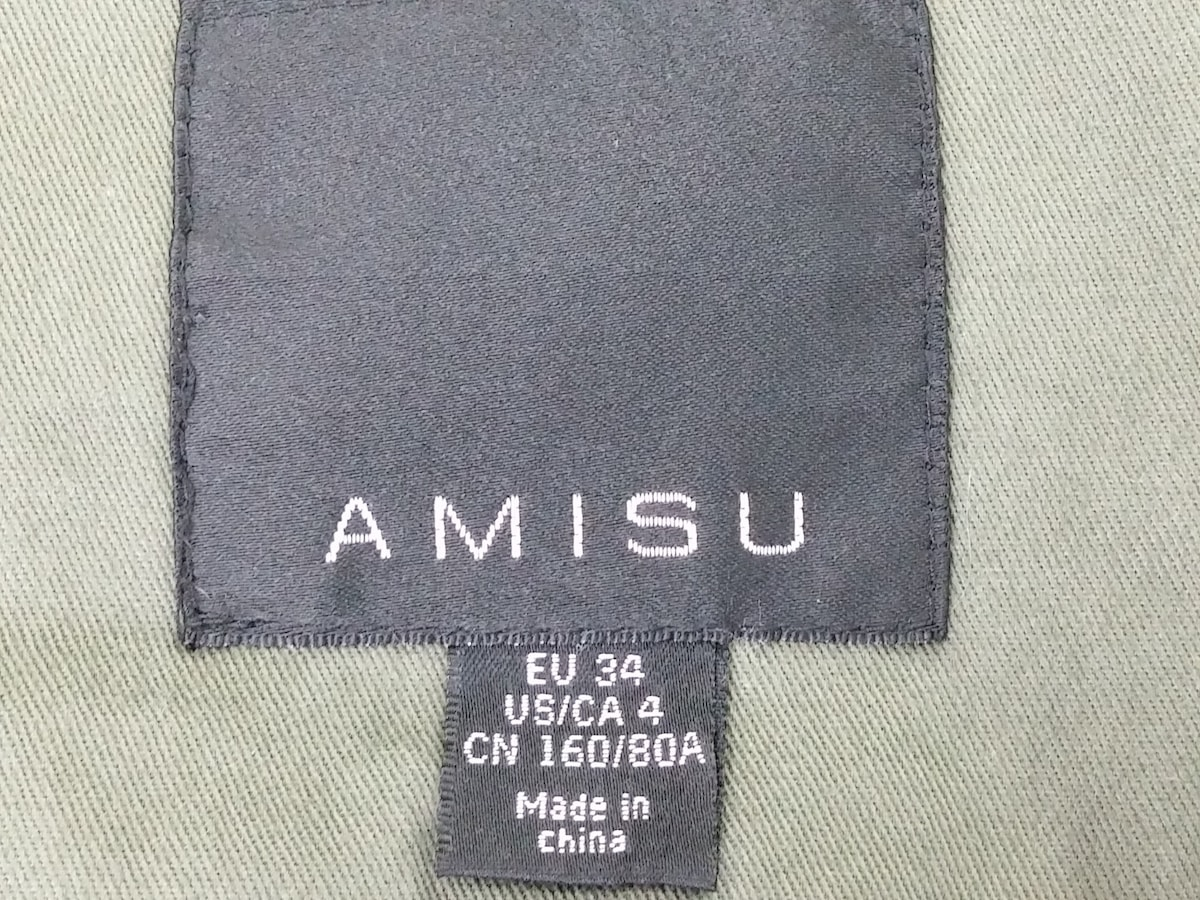 AMISU(アミス)のダウンコート