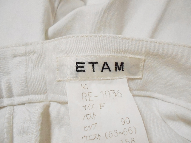 Etam(エタム)のパンツ