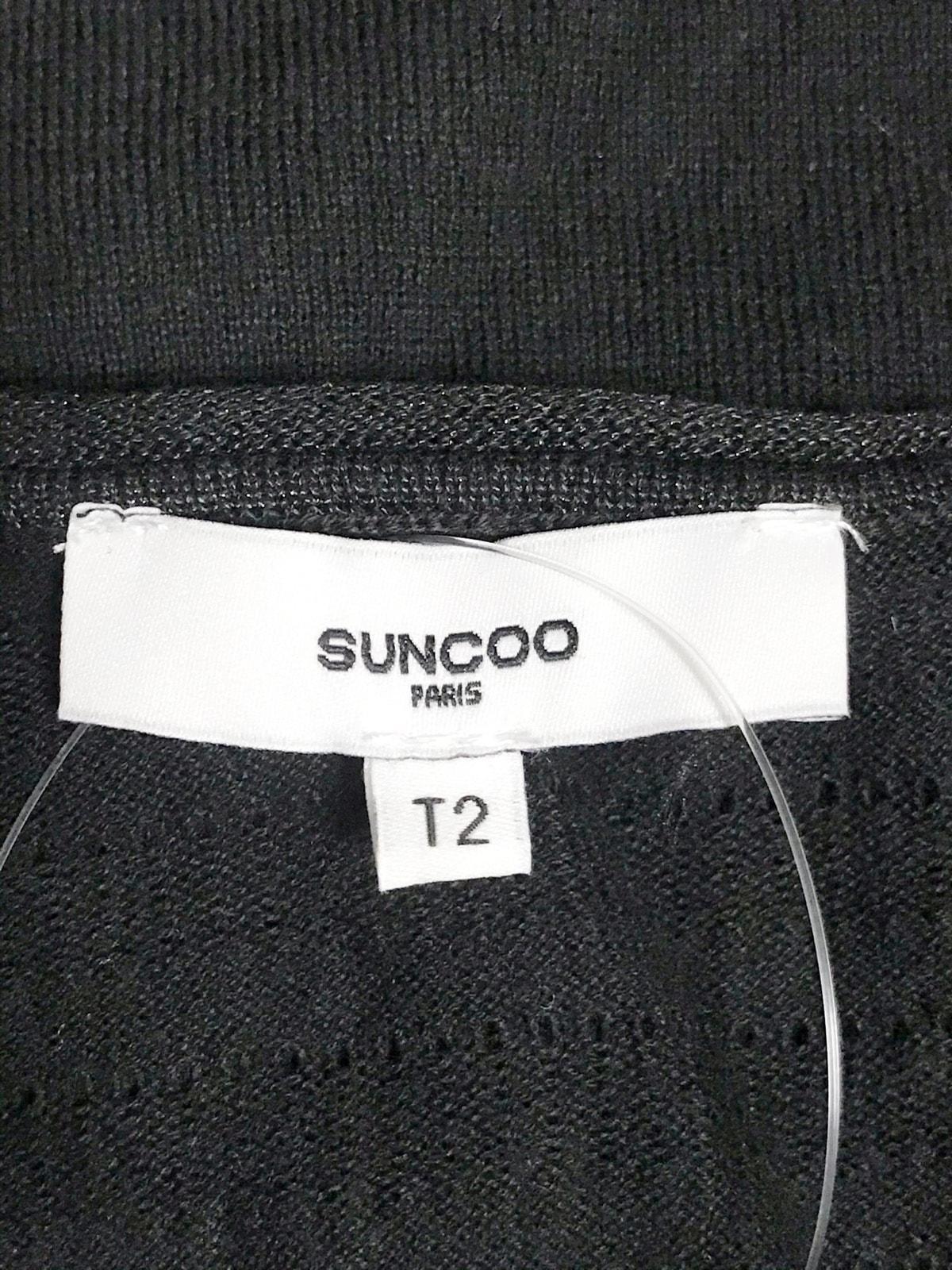suncoo paris(スンクーパリ)のカーディガン