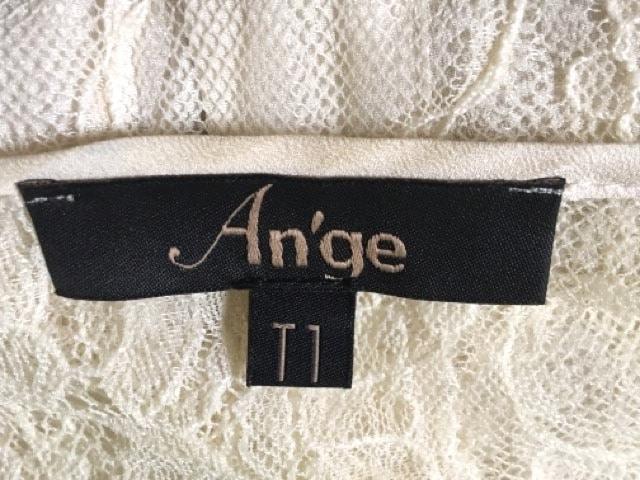 An'ge(アンジェ)のシャツブラウス