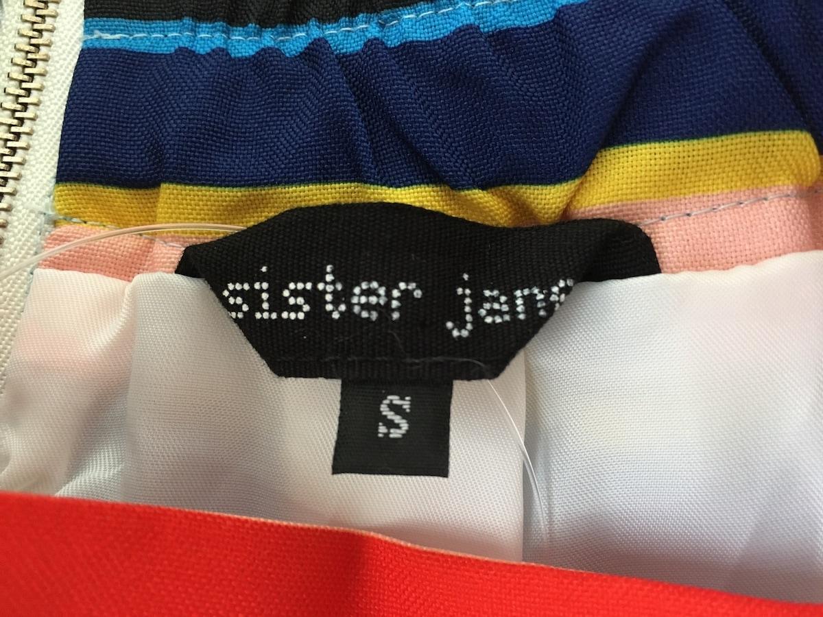 Sister Jane(シスタージェーン)のスカート