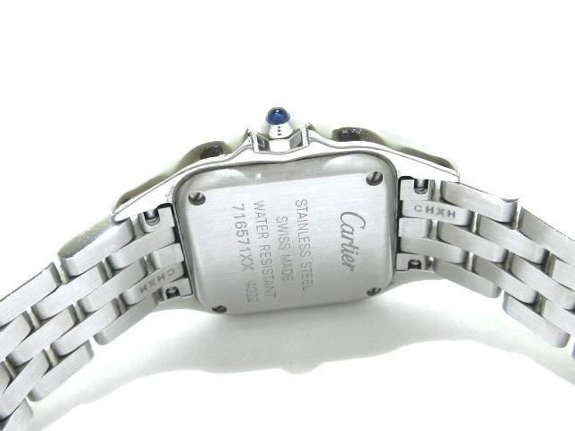 Cartier(カルティエ)のパンテール ドゥ カルティエ SM
