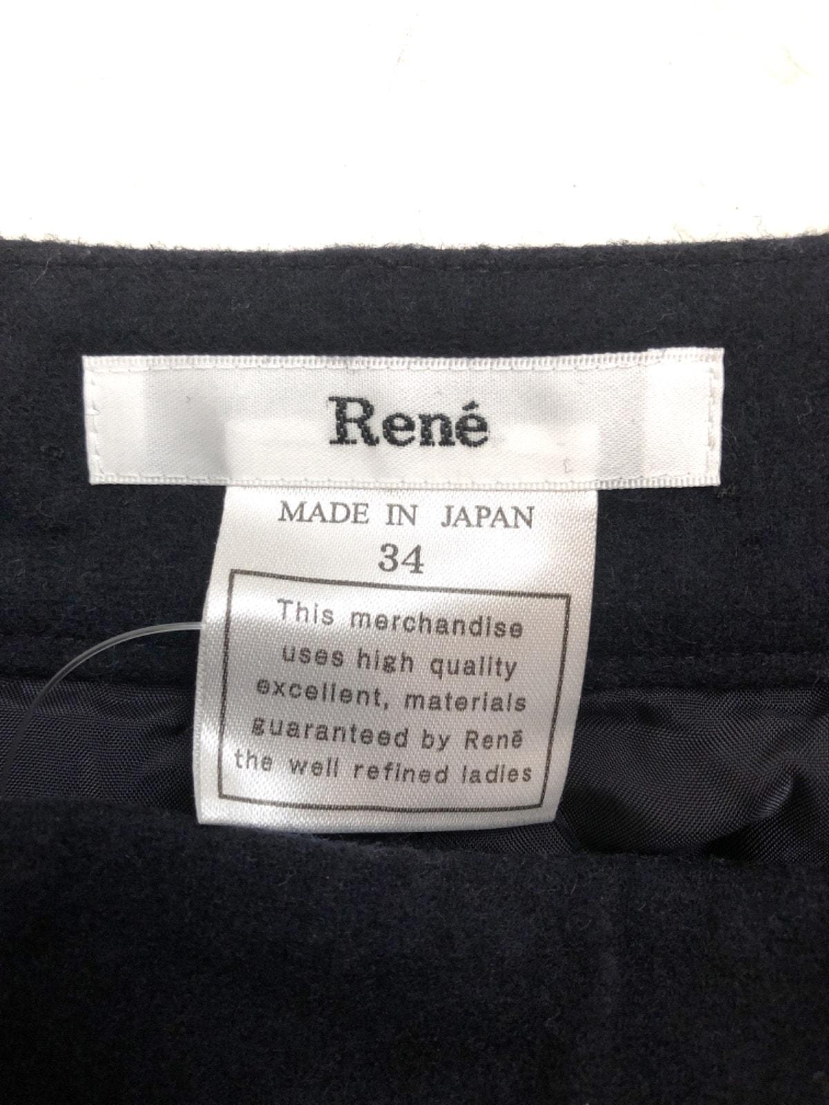 Rene(ルネ)のパンツ