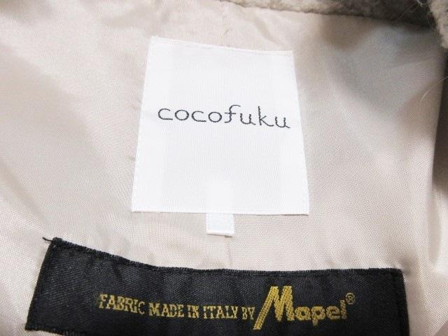 COCOFUKU(ココフク)のダウンコート