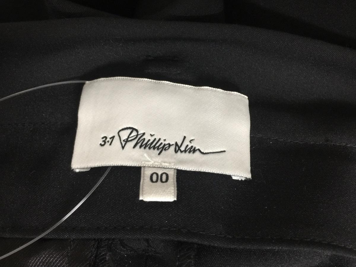 3.1 Phillip lim(スリーワンフィリップリム)のパンツ