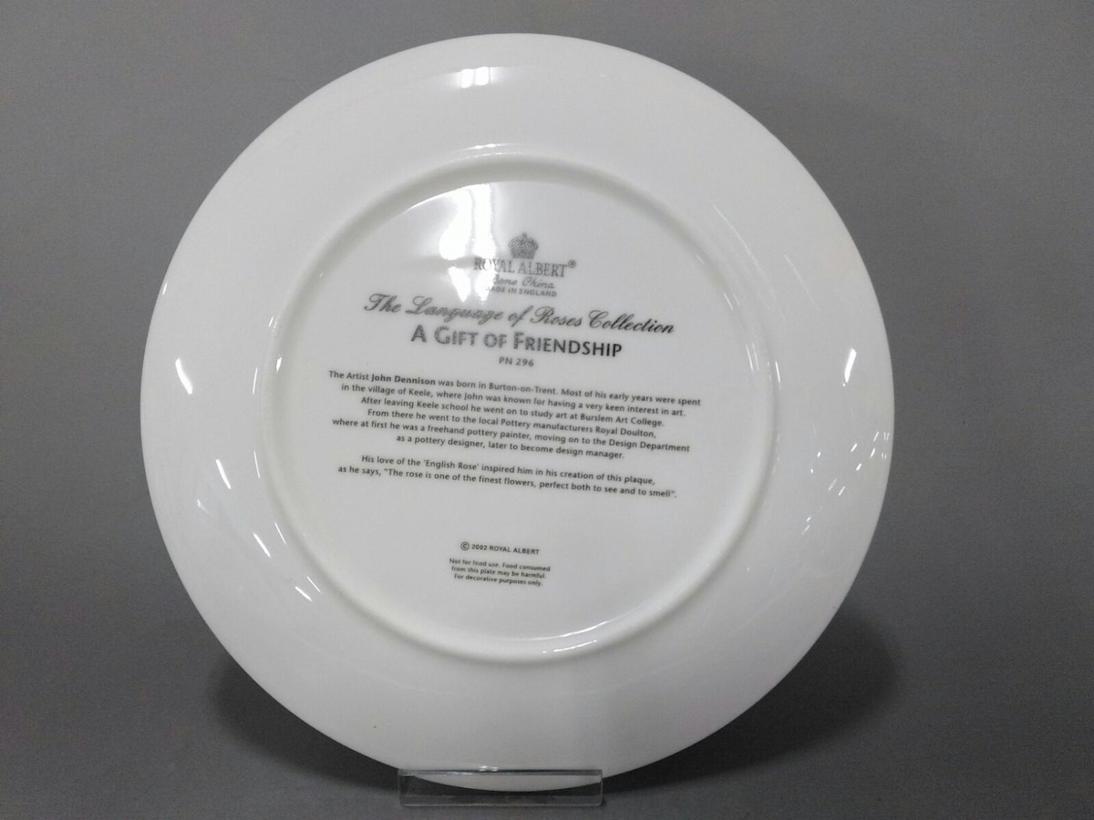 ROYAL ALBERT(ロイヤルアルバート)の食器