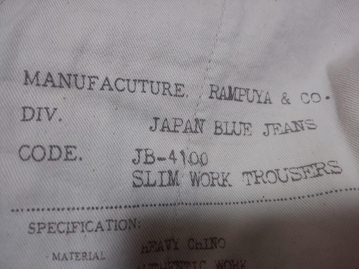 JAPAN BLUE(ジャパンブルー)のパンツ