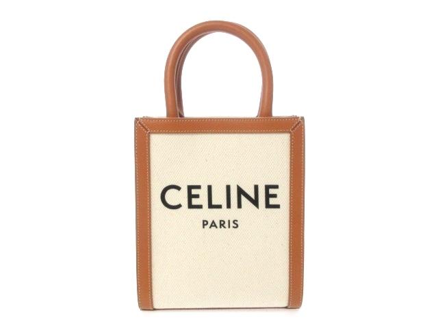 CELINE(セリーヌ)のミニ バーティカル カバ CELINE