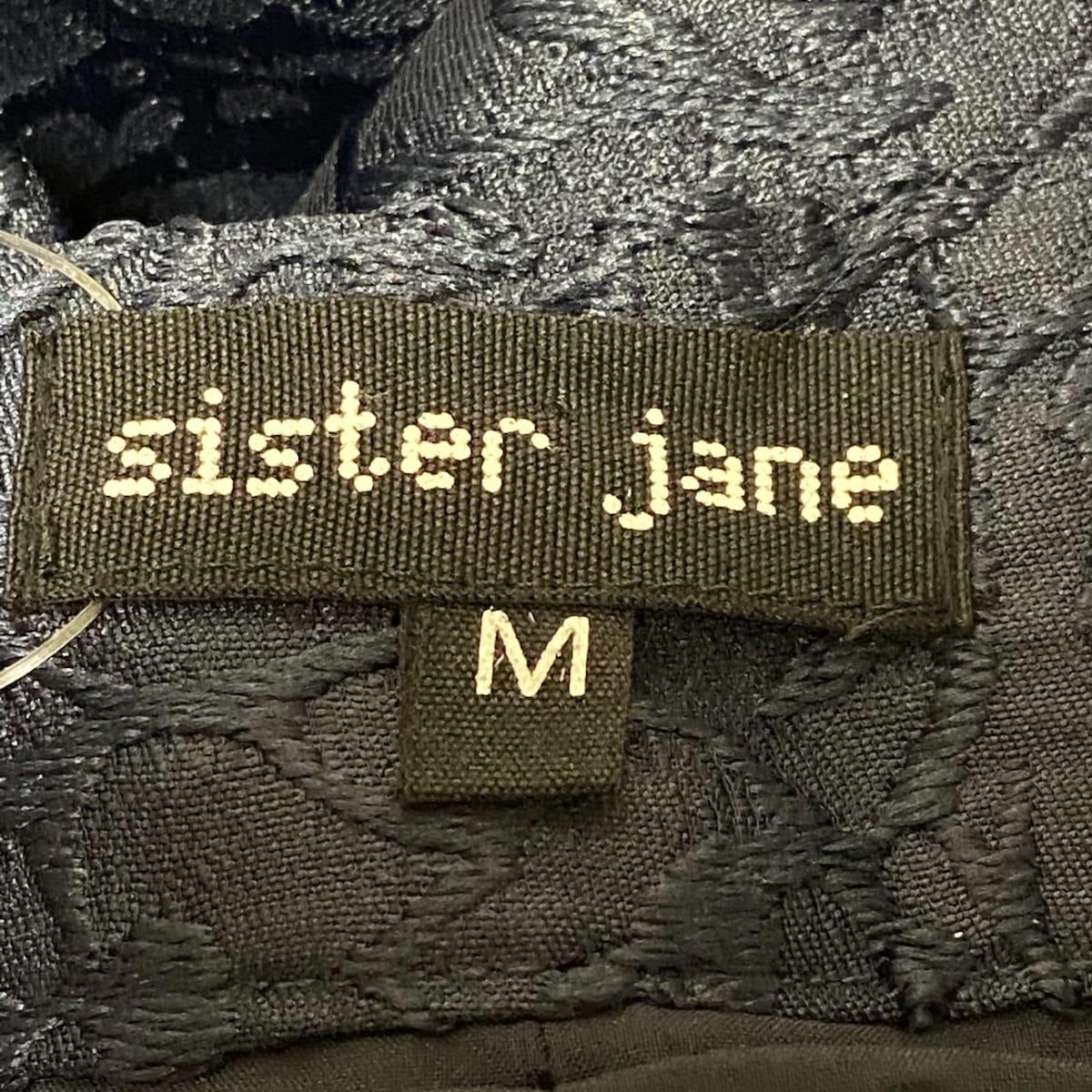 Sister Jane(シスタージェーン)のパンツ