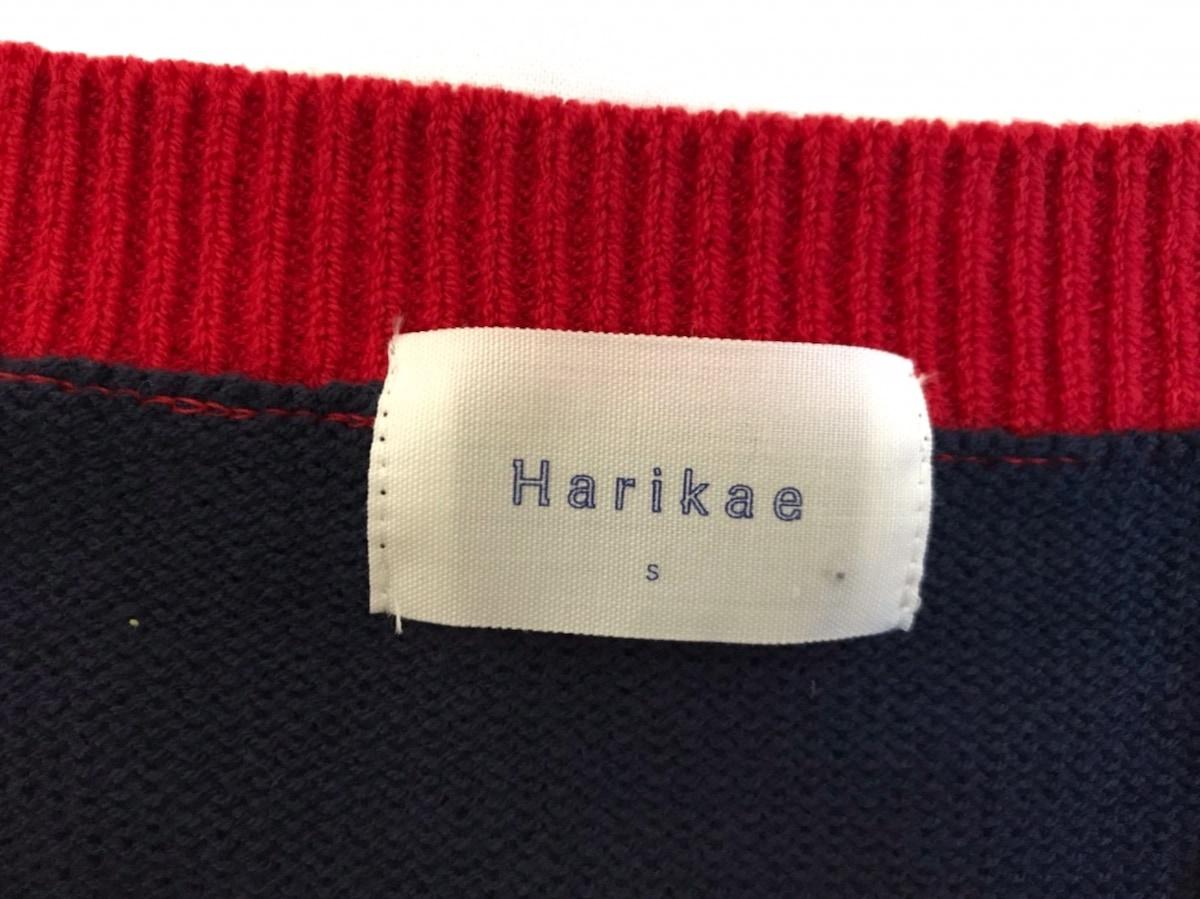 Harikae(ハリカエ)のカーディガン
