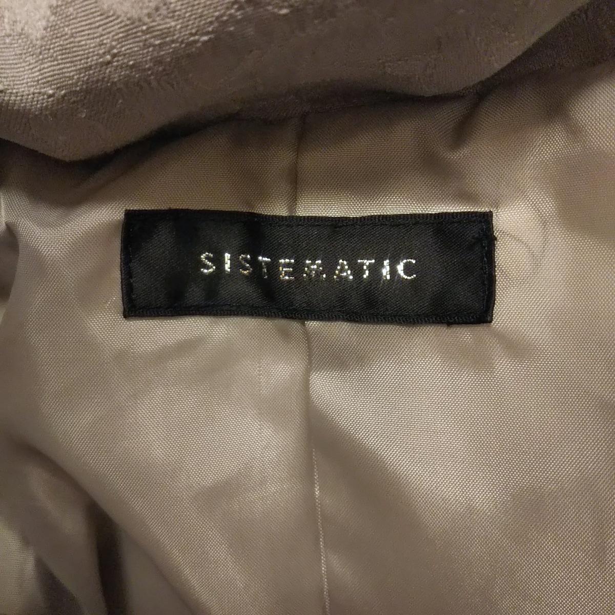 sistematic(システマティック)のダウンコート