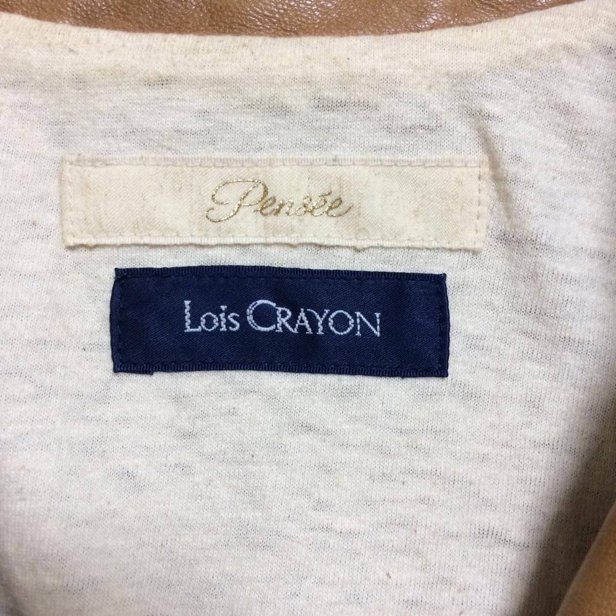 Lois CRAYON(ロイスクレヨン)のブルゾン