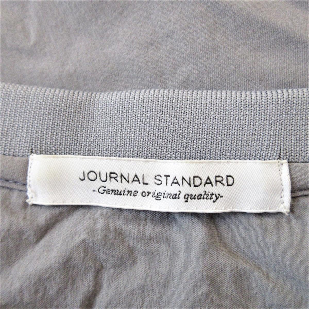 JOURNALSTANDARD(ジャーナルスタンダード)のメンズセットアップ