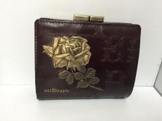 artherapie(アルセラピィ)の2つ折り財布