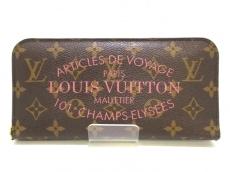 LOUIS VUITTON(ルイヴィトン)/LV2054/長財布