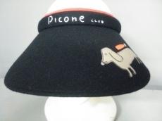 PICONE(ピッコーネ)の帽子