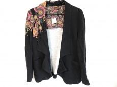 mash mania(マッシュマニア)のジャケット