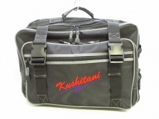 KUSHITANI(クシタニ)のビジネスバッグ