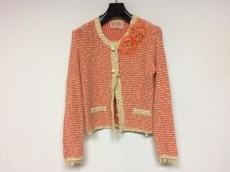 ALBA(アルバ)のジャケット