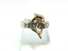 KENZO(ケンゾー)のリング