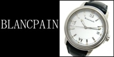 BLANCPAIN(ブランパン)のLeman