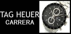 TAG Heuer(タグホイヤー)のカレラ オートマ