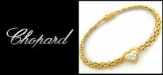 Chopard(ショパール)のハッピーダイヤブレス