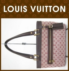 LOUIS VUITTON(ルイヴィトン)のルシーユPMのトートバッグ