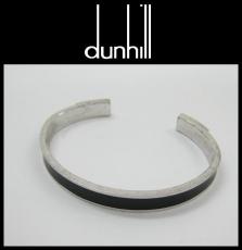 dunhill/ALFREDDUNHILL(ダンヒル)/ブレスレット