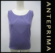 ANTEPRIMA(アンテプリマ)のその他トップス