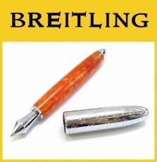 BREITLING(ブライトリング)/ペン