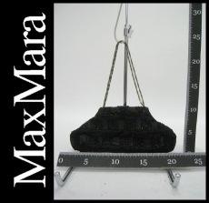 Max Mara(マックスマーラ)/クラッチバッグ