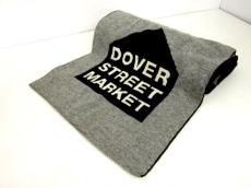 ドーバーストリートマーケットのマフラー
