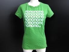 ハバナのTシャツ