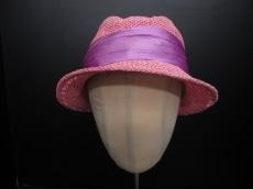 アースマジックの帽子