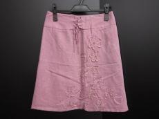 チャバーのスカート