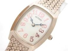 アクトレスの腕時計