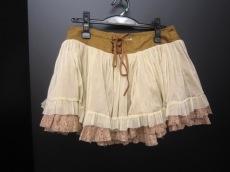 クリスプのスカート