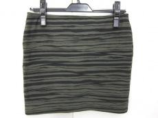 ラシュッドのスカート