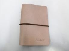 Dakota(ダコタ)の手帳