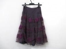 デイビルゲールエミッケルセンのスカート
