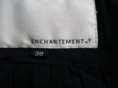 ENCHANTEMENT...?(アンシャントマン)のブルゾン